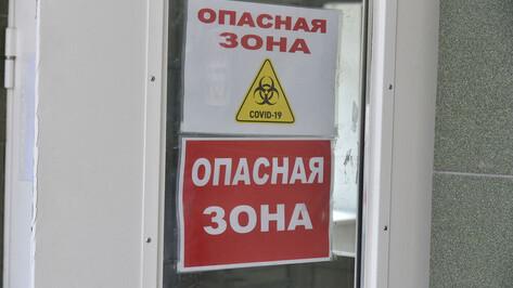 Еще более 130 млн рублей получат воронежские медики за борьбу с COVID-19