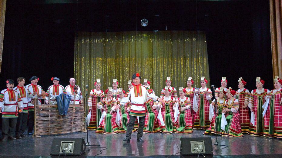 Лискинцев пригласили на районный фестиваль «Весне все возрасты покорны»