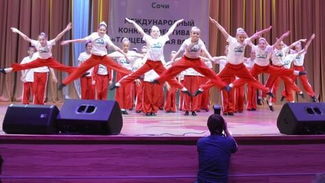 Острогожские танцоры победили в международном конкурсе-фестивале «Танцевальная волна»