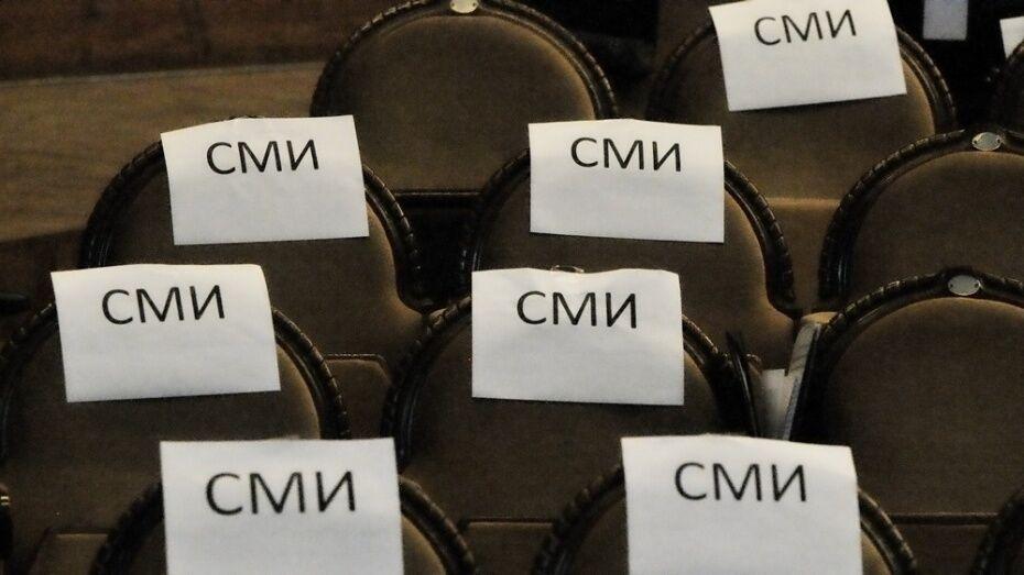 Свободу слова в России назвали «живой» 37% воронежских журналистов