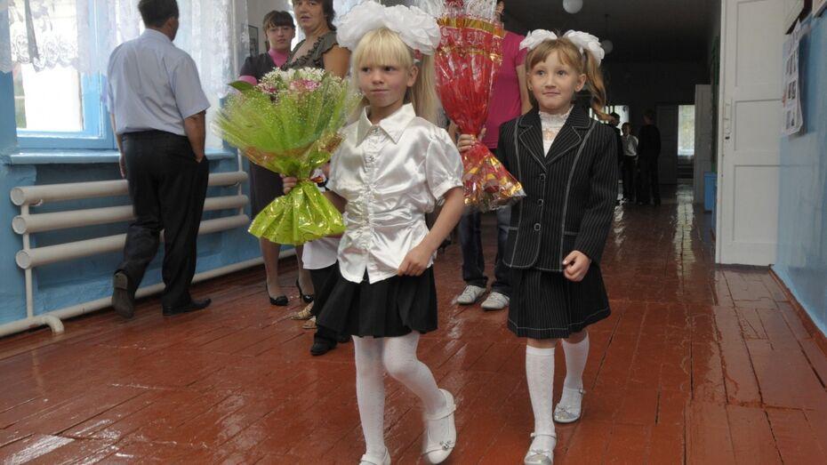 Воронежцев пригласили к участию в акции «Дети вместо цветов»