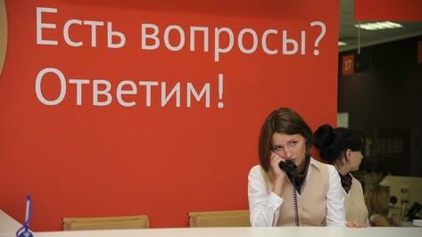 В воронежском микрорайоне Краснолесный откроется офис «Мои Документы»