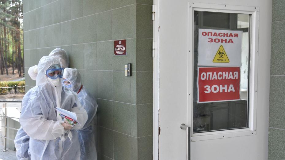 Более 160 человек заболели коронавирусом в Воронежской области за сутки