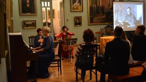 В Острогожском музее прошла Ночь искусств