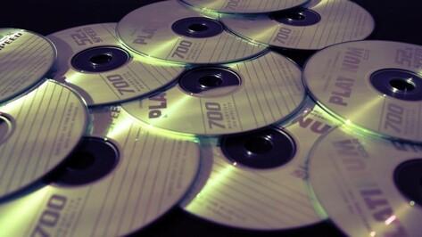 Продававшие контрафактные диски воронежцы нарушили авторское право на 4 млн рублей