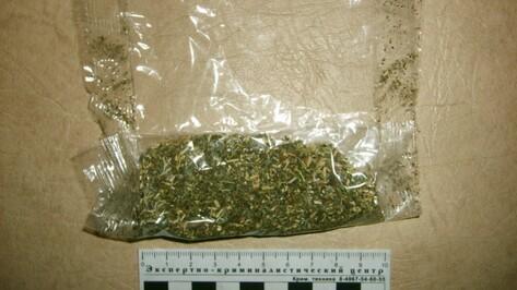 Жителя Борисоглебска оштрафовали на 15 тыс рублей за хранение марихуаны