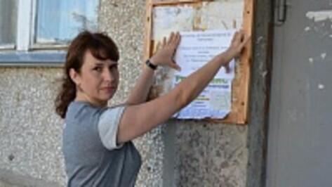 Семилукцы организовали сбор гуманитарной помощи для временных переселенцев с Юго-Востока Украины