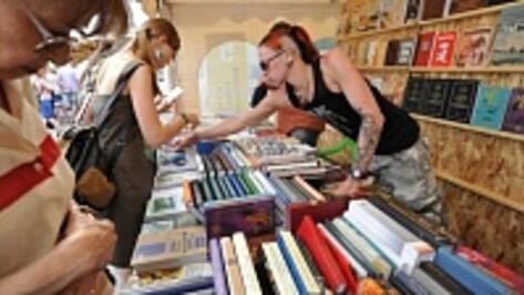Книжная ярмарка Платоновского фестиваля будет работать в Воронеже с 6 по 8 июня