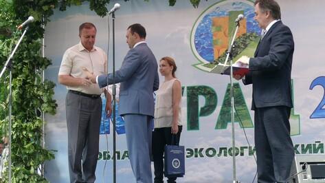 Верхнемамонские экологи получили грамоты фестиваля «Экоград» за «Лес Победы»