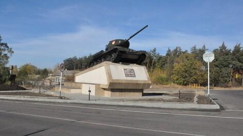 Памятник «Танк» отремонтировали в Репьевке