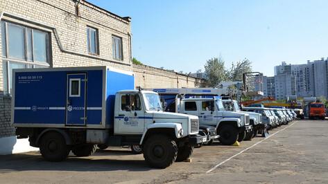 «Воронежэнерго» перешло на дистанционное обслуживание клиентов