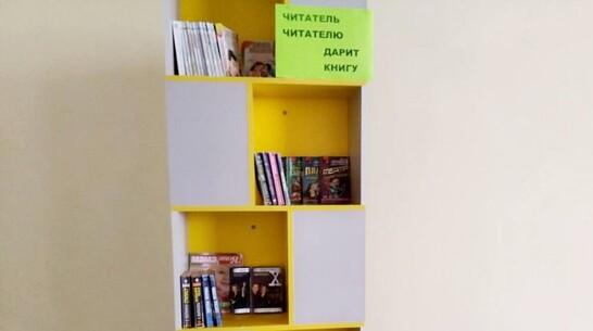 Верхнемамонцам предложили поделиться книгами с библиотеками и соцучреждениями района