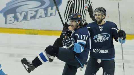 Воронежский «Буран» одержал первую домашнюю сухую победу