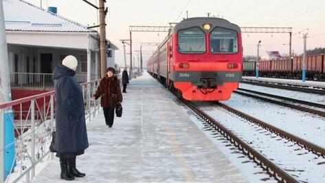 Расписание электричек в Воронежской области изменится в новогодние праздники