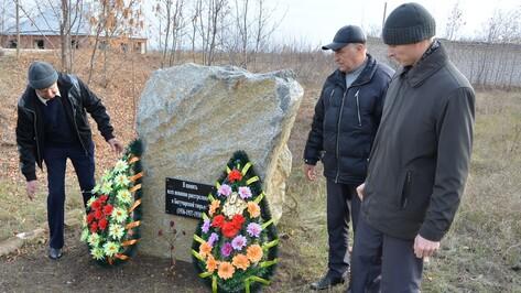 В Богучарском районе благоустроят мемориал жертвам политических репрессий