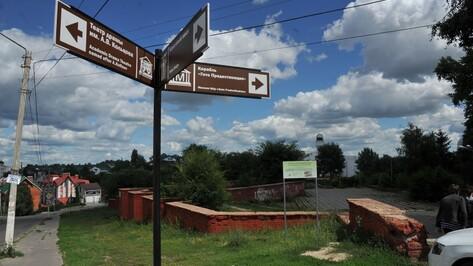 В туристско-информационном центре объяснили ошибки на воронежских указателях