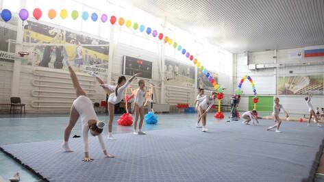 В Острогожске прошел областной турнир по эстетической акробатике
