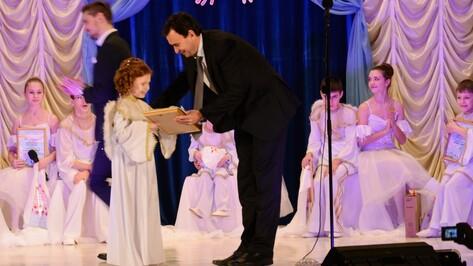 В Острогожске прошел фестиваль детей с ограниченными возможностями здоровья