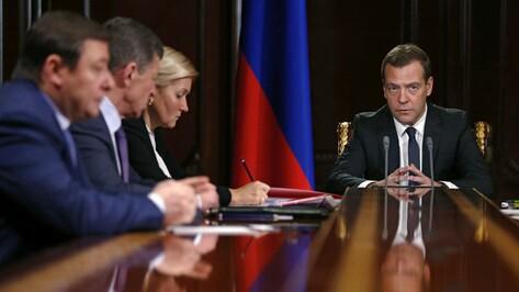 Дмитрий Медведев подписал постановление о контрсанкциях против Украины