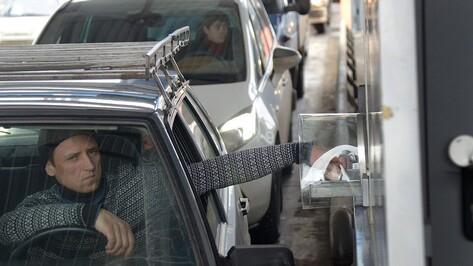 «Автодор» раскрыл систему льгот для воронежцев за проезд по платным участкам М4