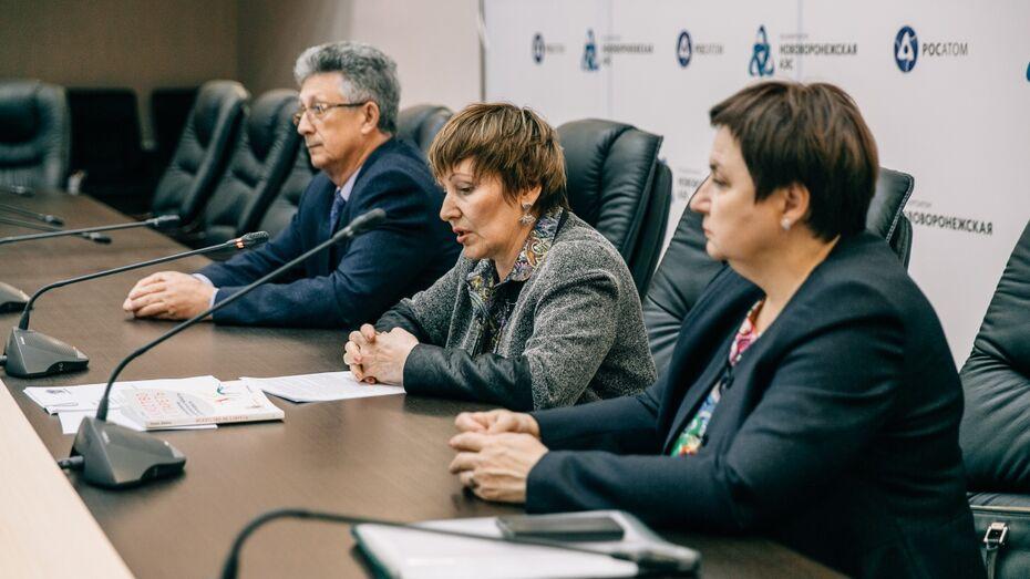 Нововоронежская АЭС получила сертификат о соответствии экологическим требованиям