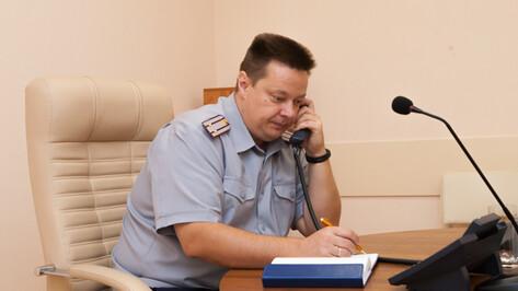 УФСИН по Воронежской области ответит на вопросы родственников осужденных
