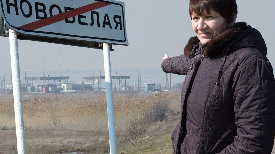 Украинцы лишились возможности ездить домой через кантемировскую Новобелую