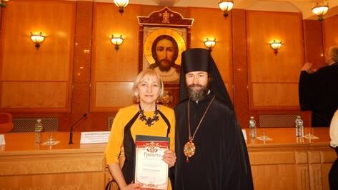 Репьевский учитель получила грамоту «За нравственный подвиг»