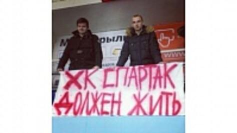 Воронежцы поддержали хоккейный «Спартак» на матче «Буран» – ХК «Липецк»