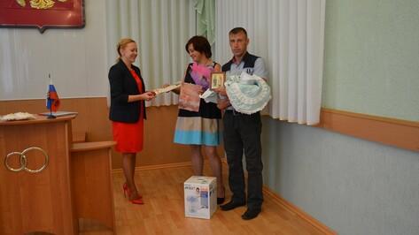 В Поворинском ЗАГСе зарегистрировали 200-го новорожденного
