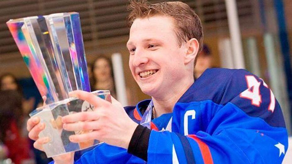Воронежский «Буран» подписал двух молодых хоккеистов