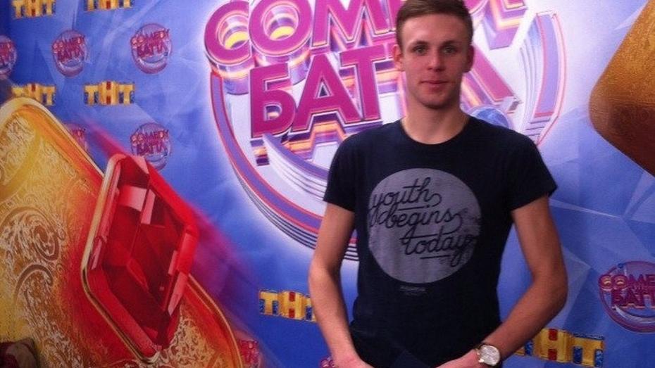 Житель Хохольского района принял участие в кастинге на шоу Comedy Баттл