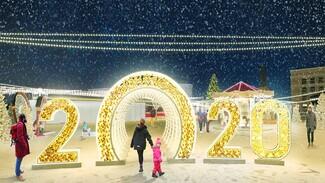 Мэрия показала, как украсят главную площадь Воронежа к Новому году