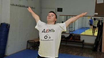 В Воронеже собрали деньги на поездку чемпиона с синдромом Дауна на Всемирные игры