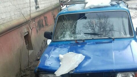 В Воронеже глыбы льда упали на припаркованный «ВАЗ»