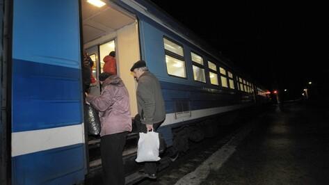 В Воронежской области подешевеет покупка билета в электричке