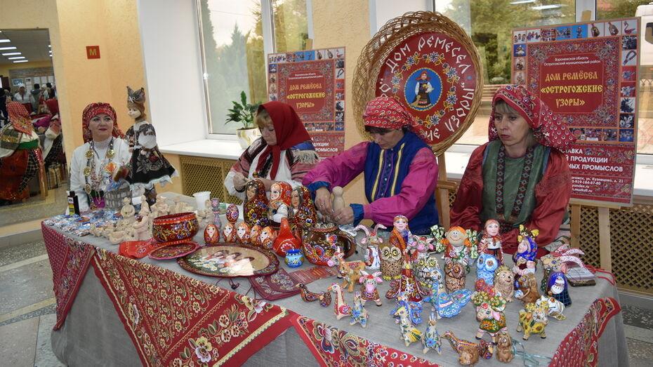 Фестиваль «Воронеж многонациональный» продолжится в онлайн-формате