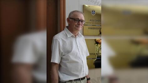 В Воронеже пропал профессор ВГУ
