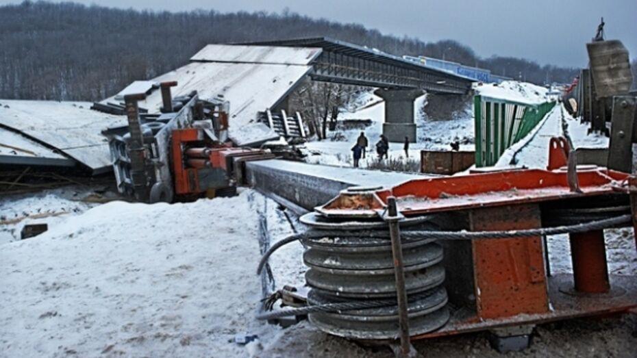 Специалисты определили причину первого обрушения моста в Борисоглебске