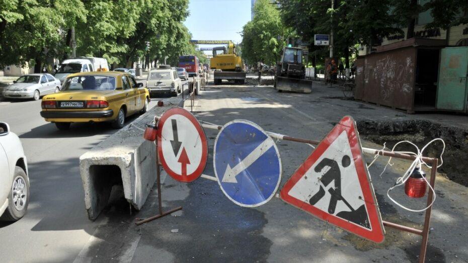 В Воронеже ограничат движение на улице Ломоносова 13 сентября