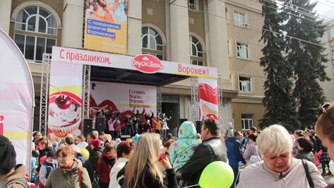 Марка «Вкуснотеево» предложила воронежцам угощения и конкурсы в День города
