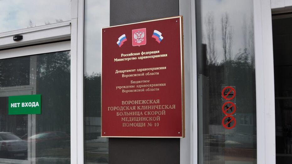 Одного пострадавшего в ДТП на Богдана Хмельницкого перевели из реанимации в отделение