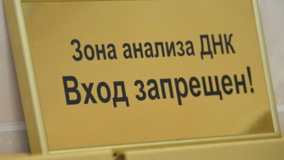 В Воронежской области убийцу двух человек силовики вычислили по образцу ДНК