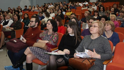 В Боброве на форуме молодых учителей выбрали координационный совет