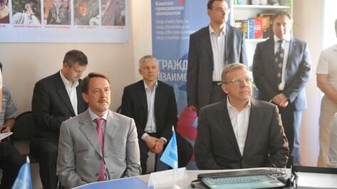 Экс-министр финансов Алексей Кудрин вступил в ряды  волонтеров воронежского Центра гражданской взаимопомощи