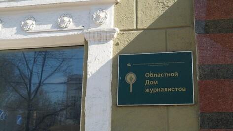 Супруги Медведевы покажут в Воронеже «Ускользающие мгновения»