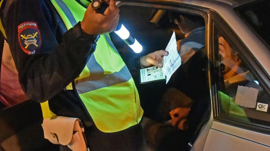 Воронежские полицейские устроят массовые проверки водителей в ночь на 30 августа
