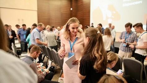 «Ростелеком» организовал в Воронеже масштабный форум для предпринимателей