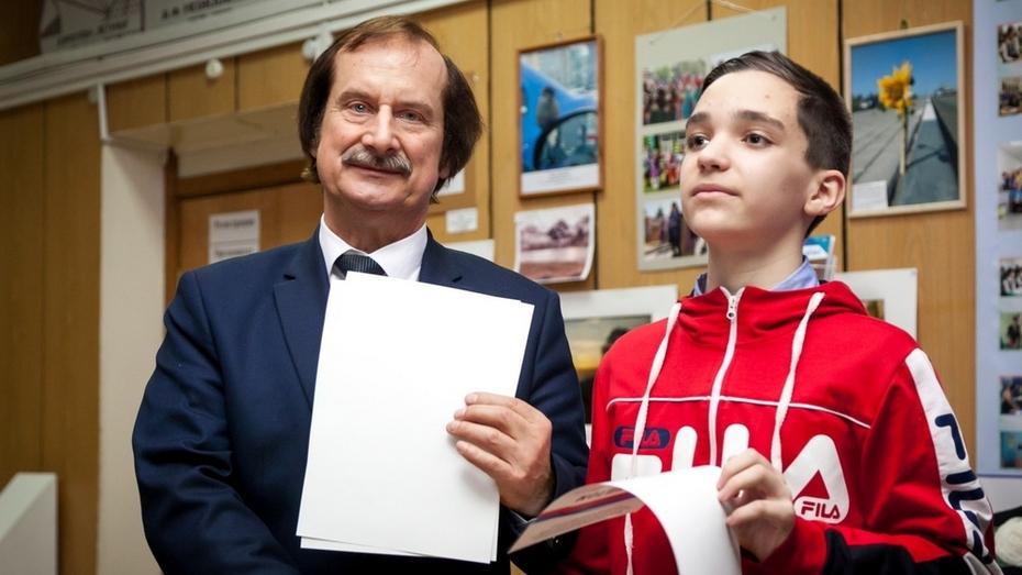 Школьник из Воронежской области победил во Всероссийском конкурсе юных изобретателей