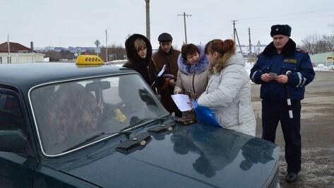 В Воробьевке прошел рейд «Нелегальное такси»